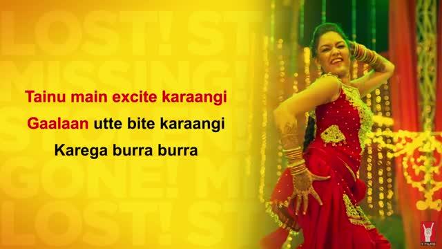 Hip Hip Hurra - Song with Lyrics - Mere Dad Ki Maruti (2013)
