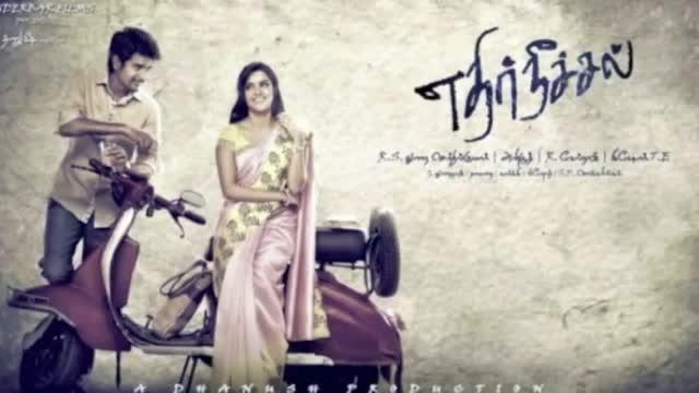 Ethir Neechal Theme Music - Rise against the tide ft. Anirudh Ravichander