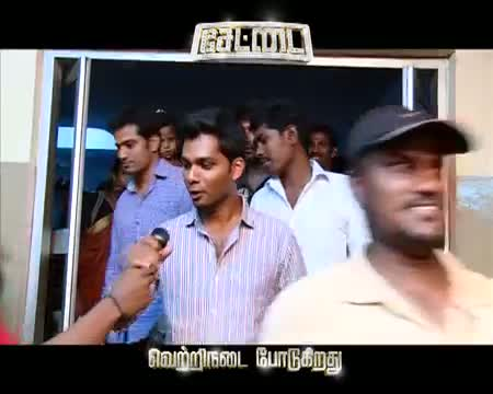 Settai - Audiences' Feedback after watching Settai in theaters.