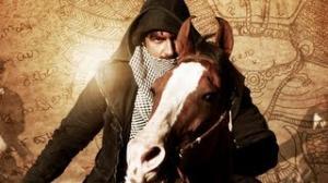 Sahasam First look - Gopi Chand, Taapsee pannu - Telugu Cinema Movies