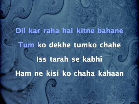 Watch ae babu chahat mein kaisa hai jaadu bollywood ro for Bano ye abid ko lyrics