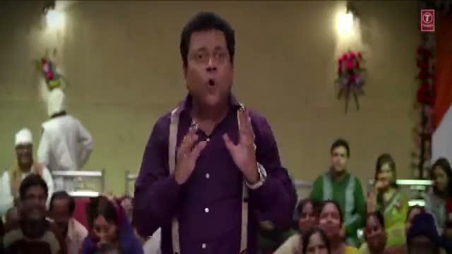 Mahapurush O Kapurush - Official Theatrical Traile    (video id -  331a91987a)