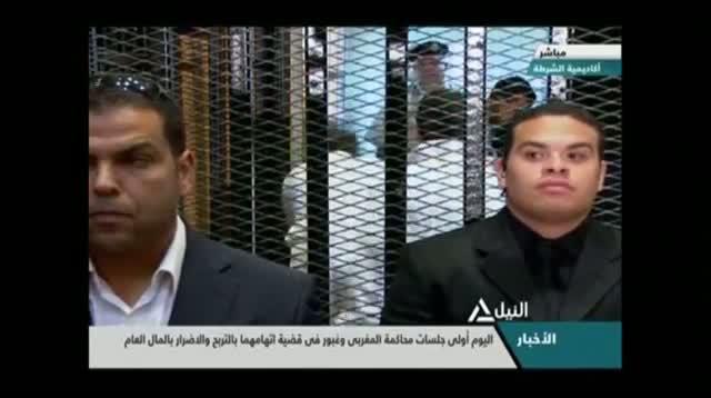 Yelling in Egypt Court, Mubarak Wheeled Out