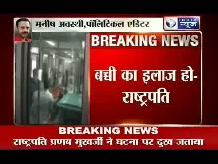 Delhi Rape Case: PM 'deeply disturbed' over rape of five-year-old