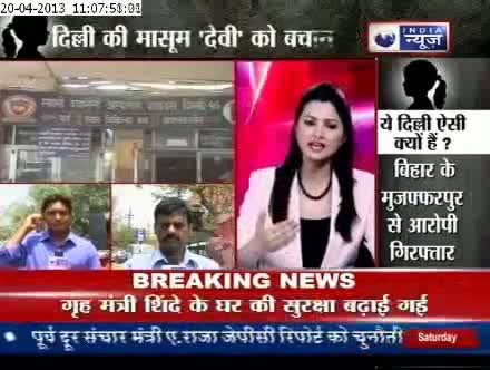 Delhi Rape Case: Dildar Dilli ya Darindon ki Dilli?