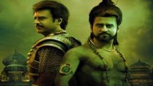 Rajinikanth's Vikrama Simha First Look - Deepika Padukone, AR Rahman - Kochadaiyaan First Look - Telugu Cinema Movies