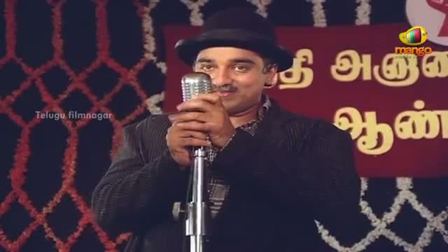 Dance Master Movie Scenes - Kamal Haasan as Charlie Chaplin - ft. Kamal Haasan - Telugu Cinema Movies