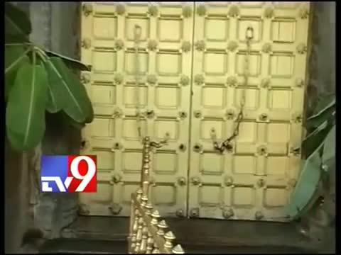AP temples closed for Lunar Eclipse