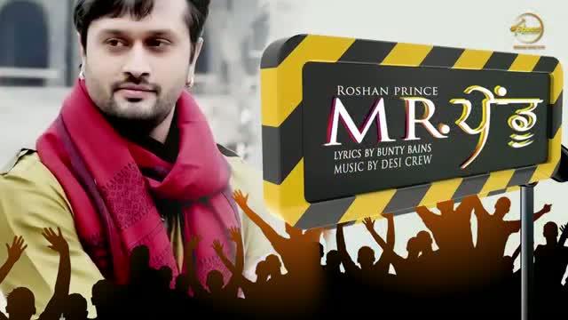 Mr. Pendu - By Roshan Prince (Punjabi Full Audio with Lyrics Brand New Song) - Feat. Desi Crew & Bunty Bains