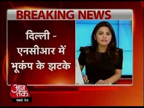 Earthquake in Jammu & Kashmir, tremors felt in Delhi-NCR