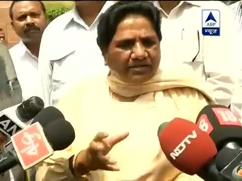 Karnataka people were upset with different BJP CMs: Mayawati