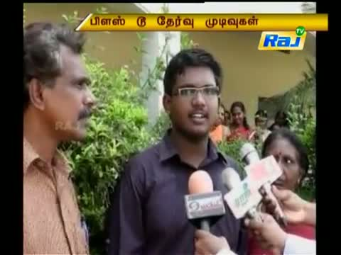 State First In 12th Tamil Nadu - 12th Results 2013