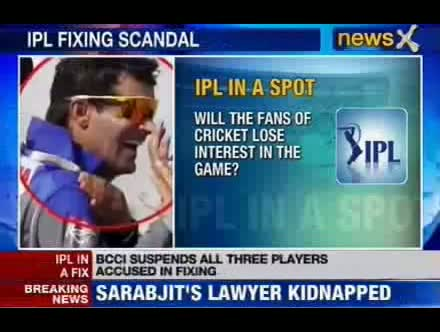 BCCI reacts 'Shocked and Saddended by Spot Fixing'