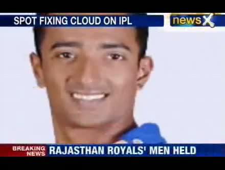 Spot Fixing cloud on IPL