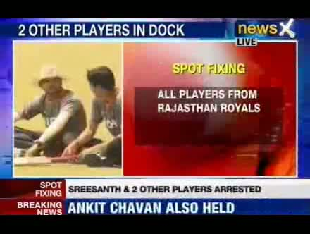 S. Sreesanth Arrseted Under Spot Fixing Charges