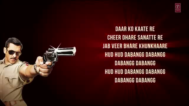 Hudd Hudd Dabangg Full Song with Lyrics - Dabangg - Salman Khan