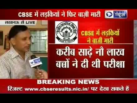 CBSE Class 12 Result 2013 declared, girls outshine boys