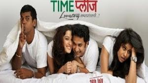 Time Please Lovestory Lagnanantarchi - Uncensored Official Theatrical Trailer - Siddarth Jadhav