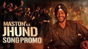 Maston Ka Jhund - Bhaag Milkha Bhaag - HD Song Promo - Farhan Akhtar