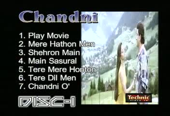 Chandni Song Trailer