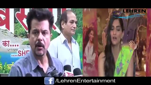 Sonam Kapoor calls Anil Kapoor LOAFER