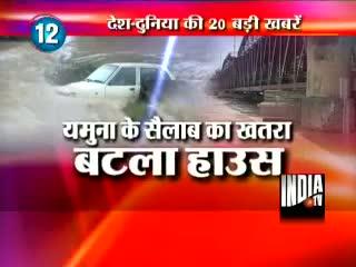 Flood prone areas being evacuated in Delhi