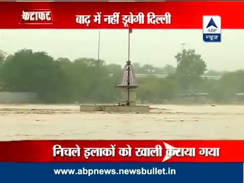 Yamuna breaches danger mark in Delhi as Haryana releases more water