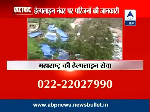 Uttarakhand: Helpline numbers to provide needed information