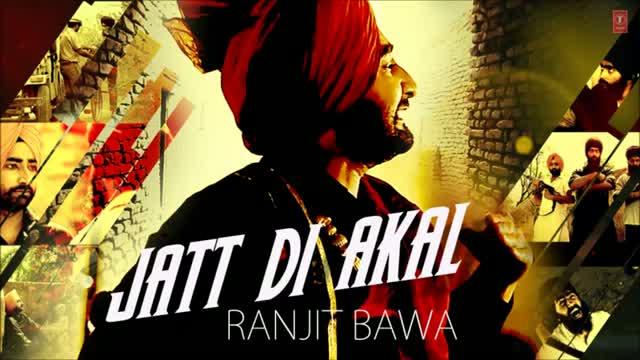 Jatt Di Akal - BY Ranjit Bawa - Music : Muzical Doctorz - Panj-Aab (New Punjabi Video Song)