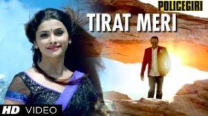 TIRAT MERI TU - POLICEGIRI (VIDEO SONG) - SANJAY DUTT & PRACHI DESAI
