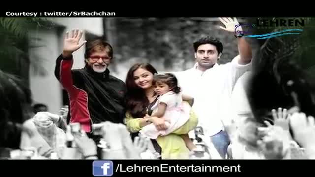 Amitabh Bachchan With Aaradhya Bachchan Outside JALSA