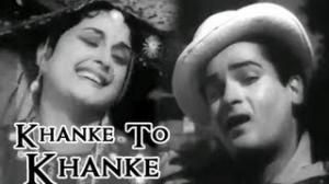 Khanke To Khanke - Mohd. Rafi, Asha Bhosle Duet Song - Vallah Kya Baat Hai -- Shammi Kapoor (Old is Gold)