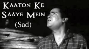 Kaaton Ke Saaye Mein - Classic Sad Song - Shammi Kapoor - Vallah Kya Baat Hai (Old is Gold)