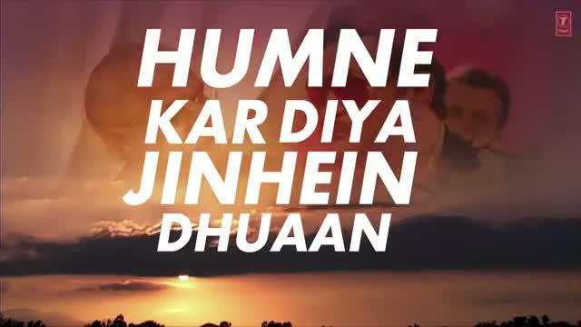 D Day song Dhuaan witih Lyrics - Rishi Kapoor, Irrfan Khan, Arjun Rampal & Shruti Hassan