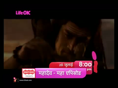 Devon ke Dev... Mahadev - Mahadev ke Ram (Mahaepisode Promo) - 28th July!