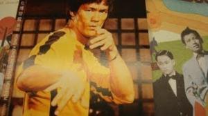 Bruce Lee - Promo Booklet
