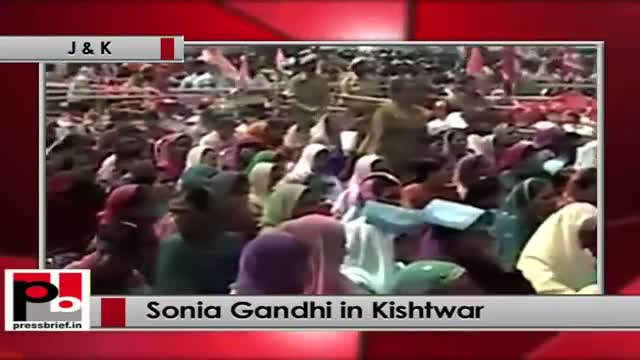 Sonia Gandhi at Kishtwar (J&K) on UDAAN, UMEED and HIMAYAT schemes