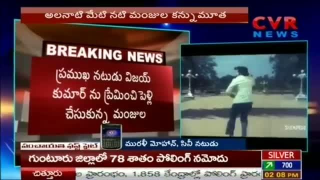 Manjula Vijayakumar Sudden Death