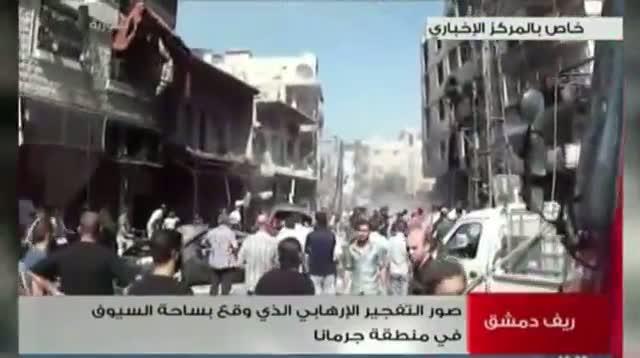 Car Bomb Kills at Least 10 Near Damascus