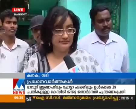 Am still alive Actress Kanaka in a Press Meet
