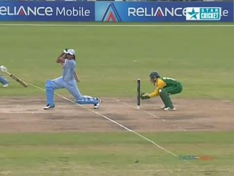 One of the most wierd dismissals in Cricket