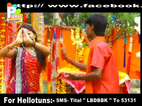 Lagaeehen Hai Beda ( Super Hit Shiv Kanwar Bhajan 2013 Full HD Video Song ) By - Sunil Surila