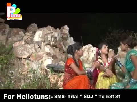 Aahi Re Bhauji | Album - Sabhe Jata Devghar ( New Hit Kanwar Bhajan Bhojpuri )