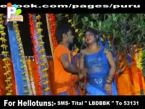Bhola Ke Jal By | By - Prem Gunjan | Album - Sabhe Jata Devghar ( Bhojpuri Kawariya Song 2013 )