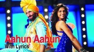 Aahun Aahun Song With Lyrics Love Aaj Kal