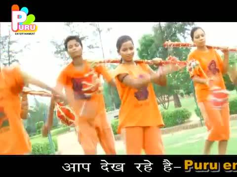 Hamro Le Chhot | ALBUM - Lagal Ba Darbar Bhole Baba Ke | MUSIC - Mukesh Pandey ( New Bhojpuri Kawariya Song )