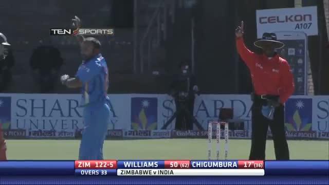 Zimbabwe Wickets - India vs Zimbabwe 5th ODI - 3 Aug 2013