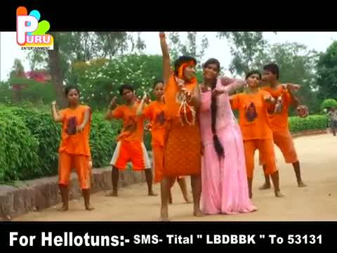 La Baba Ke Buti | Album - Lagal Ba Darbar Bhole Baba Ke ( Latest Bhojpuri Shiv Bhakti Bhajan )