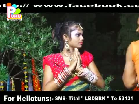 Randi Chhinri Abhagi | Album - Kanwar Bhajan 2013 ( Brand New Bhojpuri Kanwar Bhajan )
