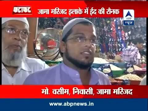 Delhi: Locals gear up to celebrate Eid at Jama Masjid